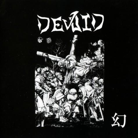Devoid - 幻 CD