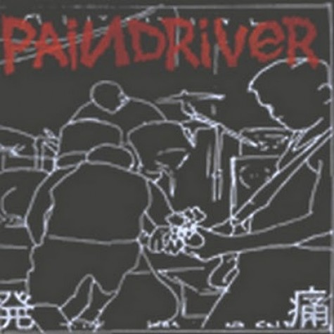 Paindriver - This Has No End... LP