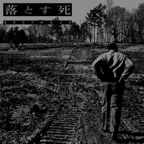 Dropdead - 1993 CD