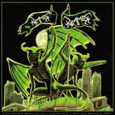 Rammer - Otherworldly Resurrection LP
