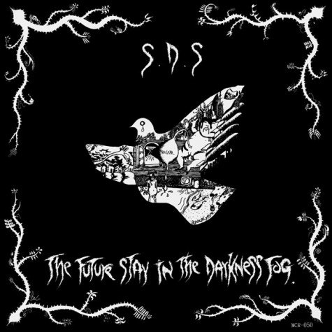 S.D.S / Misery - Split LP