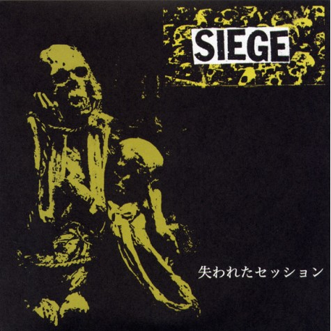 Siege - Lost Session '91 7""